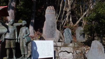 f:id:akira-kami:20130210100403j:image:w360