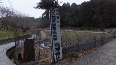 f:id:akira-kami:20130223131114j:image:w360