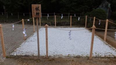 f:id:akira-kami:20130223134550j:image:w360