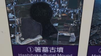 f:id:akira-kami:20130224083008j:image:w360