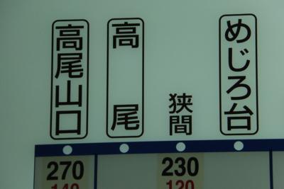 f:id:akira-kami:20130518174219j:image:w360
