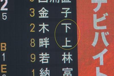 f:id:akira-kami:20130525115548j:image:w360