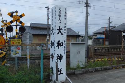 f:id:akira-kami:20130622075821j:image:w360