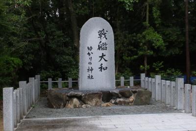 f:id:akira-kami:20130622082509j:image:w360