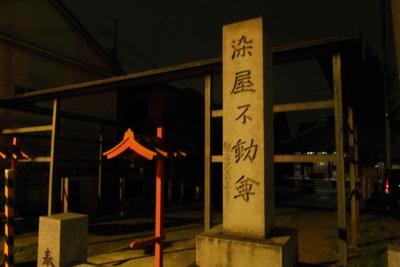 f:id:akira-kami:20130719214132j:image:w360