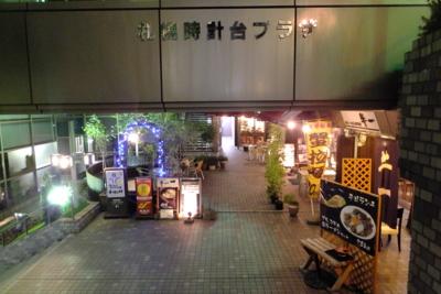 f:id:akira-kami:20130917191608j:image:w360