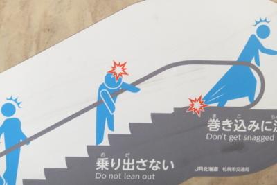 f:id:akira-kami:20130922095521j:image:w360