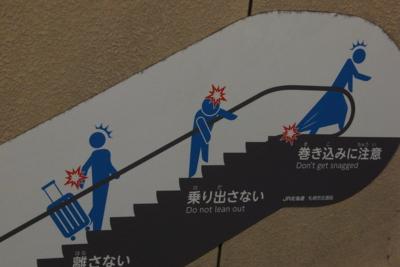 f:id:akira-kami:20130922150825j:image:w360
