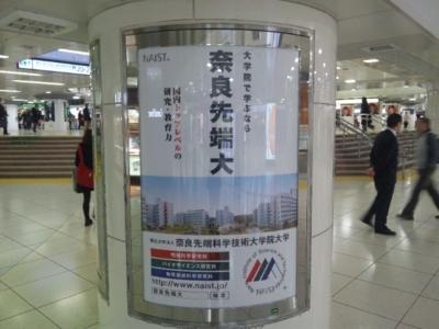 f:id:akira-kami:20131120065409j:image:w360