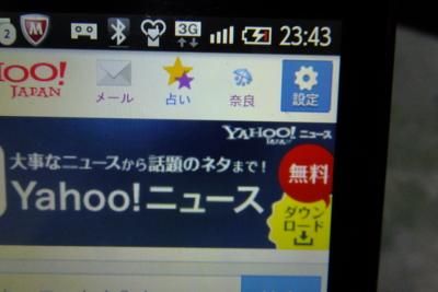 f:id:akira-kami:20131219235010j:image:w360