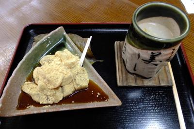 f:id:akira-kami:20131221145404j:image:w360