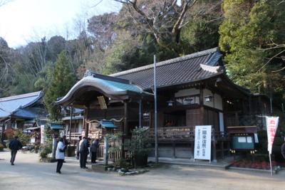 f:id:akira-kami:20131222104807j:image:w360
