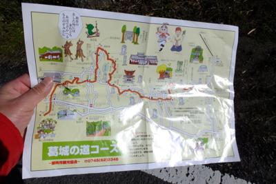 f:id:akira-kami:20131222113231j:image:w360