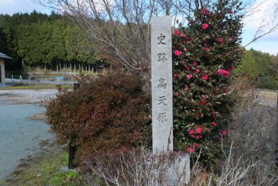 f:id:akira-kami:20131222131516j:image:w360