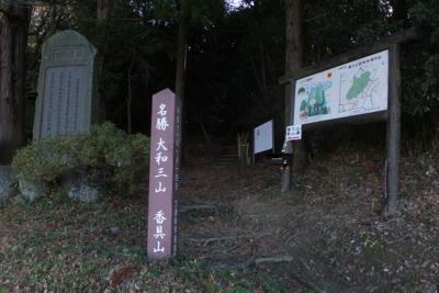 f:id:akira-kami:20131223103915j:image:w360