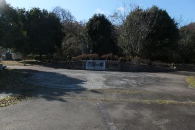 f:id:akira-kami:20131223111539j:image:w360