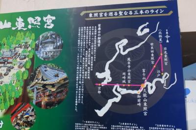 f:id:akira-kami:20140201121739j:image:w360
