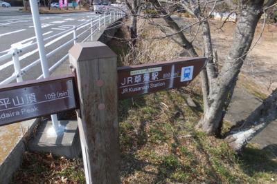 f:id:akira-kami:20140201124204j:image:w360