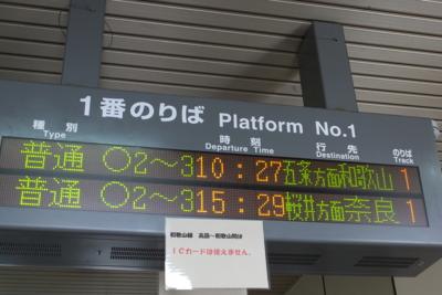 f:id:akira-kami:20140208101511j:image:w360