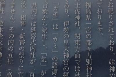 f:id:akira-kami:20140208122030j:image:w360