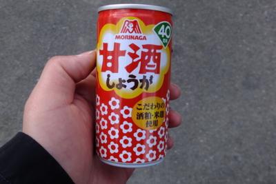 f:id:akira-kami:20140209135421j:image:w360