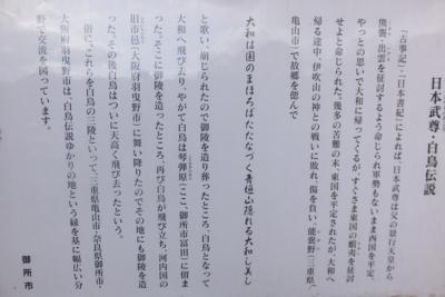 f:id:akira-kami:20140209140508j:image:w360