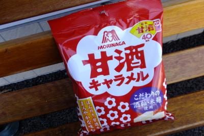 f:id:akira-kami:20140223143121j:image:w360