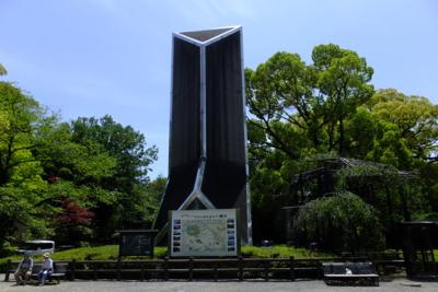 f:id:akira-kami:20140504121201j:image:w360