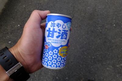 f:id:akira-kami:20140723060505j:image:w360