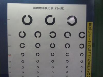 f:id:akira-kami:20141008144417j:image:w360