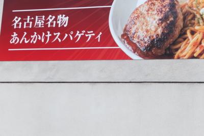 f:id:akira-kami:20141031094250j:image:w360