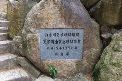 f:id:akira-kami:20141108095211j:image:w360