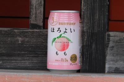 f:id:akira-kami:20141108113316j:image:w360