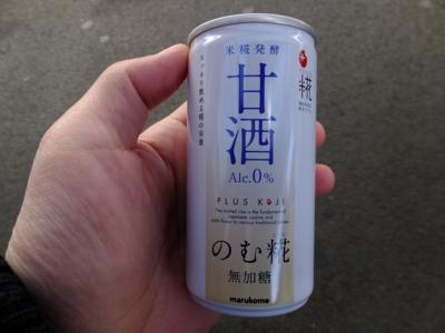 f:id:akira-kami:20150118151918j:image:w360