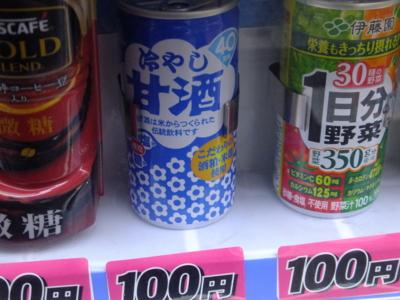 f:id:akira-kami:20150122164457j:image:w360