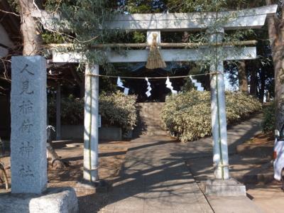 f:id:akira-kami:20150215145547j:image:w360