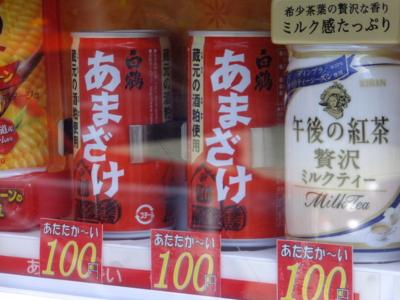 f:id:akira-kami:20150305120912j:image:w360