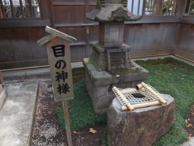 f:id:akira-kami:20150314120521j:image:w360