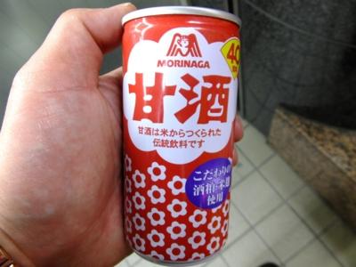 f:id:akira-kami:20150318211522j:image:w360