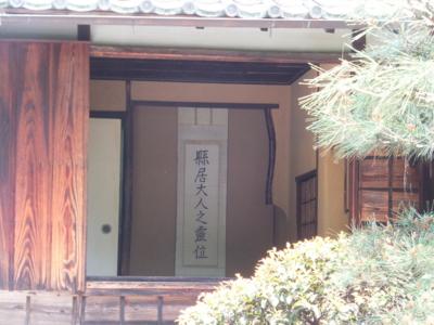 f:id:akira-kami:20150501122307j:image:w360