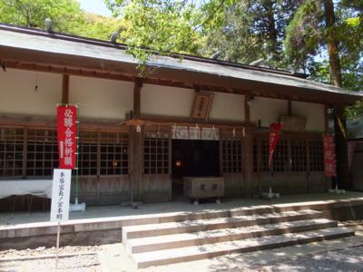f:id:akira-kami:20150501123500j:image:w360