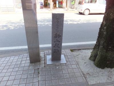 f:id:akira-kami:20150501141028j:image:w360