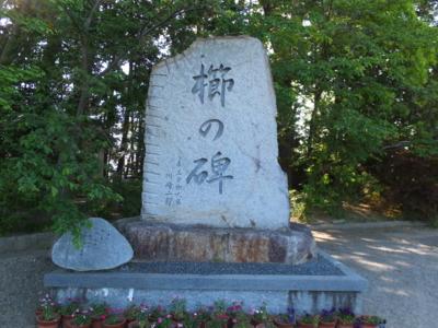 f:id:akira-kami:20150501154712j:image:w360