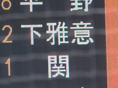 20150524132414
