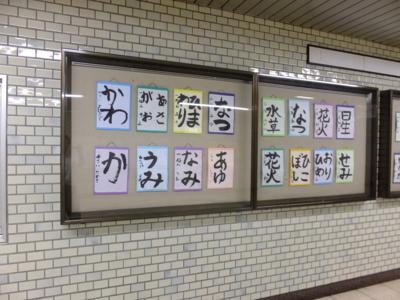 f:id:akira-kami:20150706072213j:image:w360