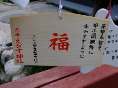 f:id:akira-kami:20150814180321j:image:w360
