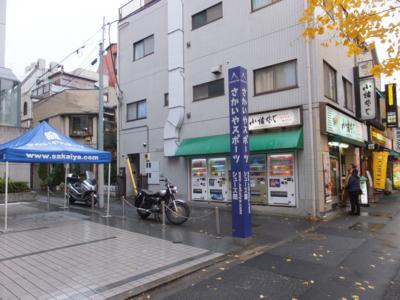 f:id:akira-kami:20151213130315j:image:w360