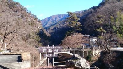 f:id:akira-kami:20151229094155j:image:w360