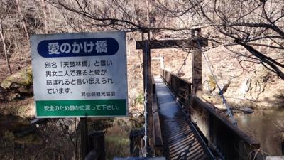 f:id:akira-kami:20151229102044j:image:w360