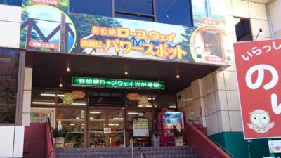 f:id:akira-kami:20151229112142j:image:w360